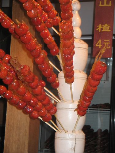 Bing Tang hu lu
